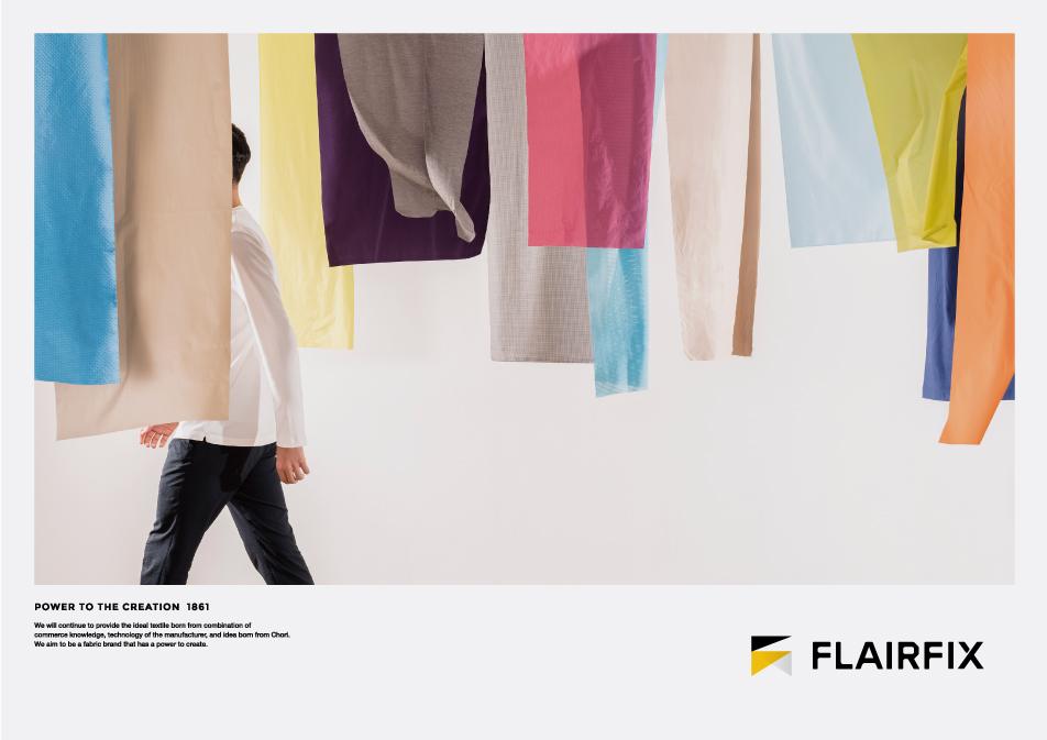 flairfix02