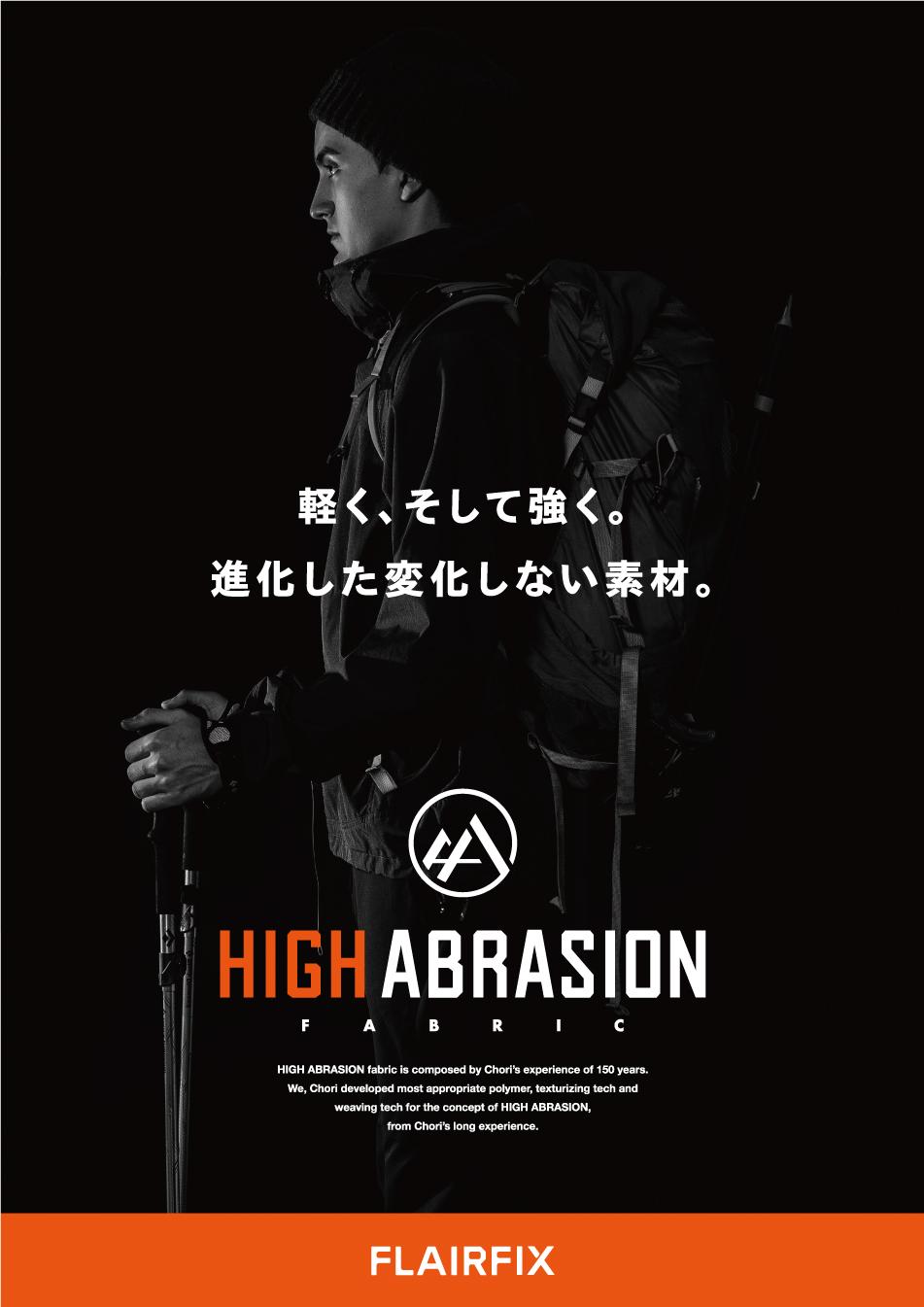 highabrasion02