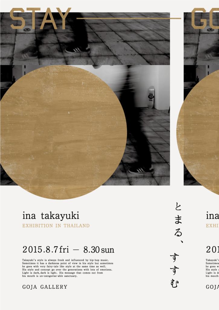 inatakayuki_thai01