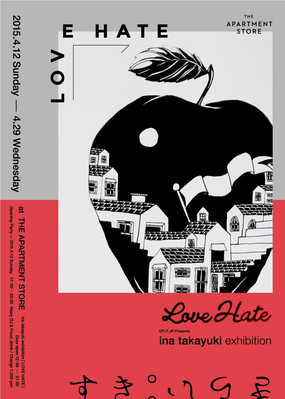 lovehate01