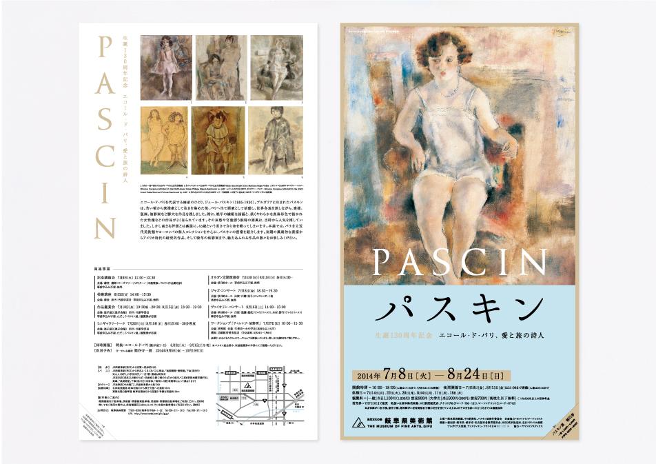 paschin02